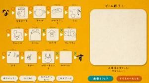 iPhone、iPadアプリ「Illust Chainer」のスクリーンショット 1枚目
