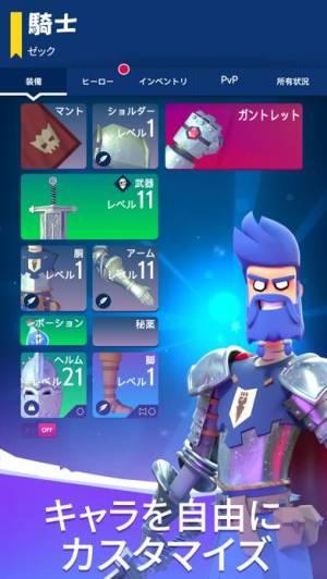 iPhone、iPadアプリ「Knighthood」のスクリーンショット 1枚目