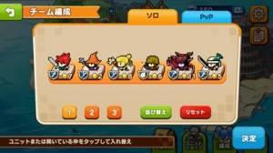 iPhone、iPadアプリ「Pixel Hero Scramble」のスクリーンショット 1枚目