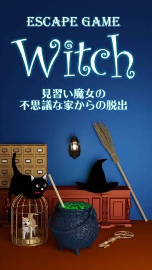 iPhone、iPadアプリ「脱出ゲーム Witch」のスクリーンショット 1枚目