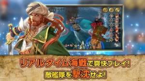 iPhone、iPadアプリ「大航海時代6:ウミロク」のスクリーンショット 1枚目