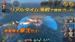 iPhone、iPadアプリ「大航海時代Ⅵ:ウミロク」のスクリーンショット 3枚目