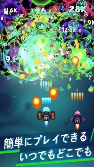 iPhone、iPadアプリ「ウイルスウォー - スペースシューティングゲーム」のスクリーンショット 4枚目