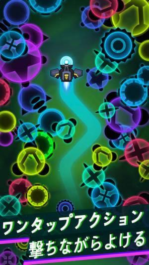 iPhone、iPadアプリ「ウイルスウォー - スペースシューティングゲーム」のスクリーンショット 3枚目