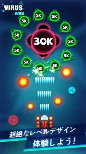 iPhone、iPadアプリ「ウイルスウォー - スペースシューティングゲーム」のスクリーンショット 1枚目