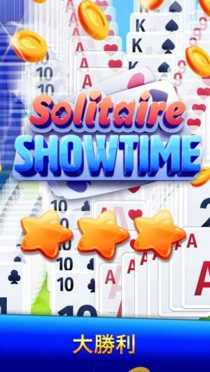 iPhone、iPadアプリ「Solitaire Showtime:Tri-Peaks」のスクリーンショット 2枚目