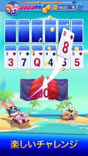 iPhone、iPadアプリ「Solitaire Showtime:Tri-Peaks」のスクリーンショット 4枚目