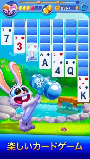 iPhone、iPadアプリ「Solitaire Showtime:Tri-Peaks」のスクリーンショット 3枚目
