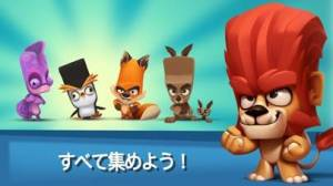 iPhone、iPadアプリ「バトルモン: どうぶつバトルロイヤルゲーム」のスクリーンショット 3枚目