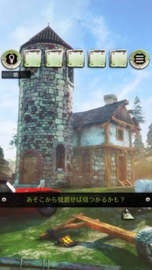 iPhone、iPadアプリ「脱出ゲーム キミはともだち」のスクリーンショット 2枚目