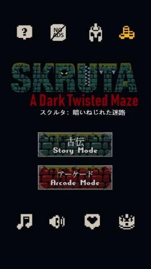 iPhone、iPadアプリ「Skruta: Dark Twisted Maze」のスクリーンショット 1枚目