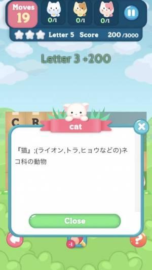 iPhone、iPadアプリ「英単語パズルNekotan」のスクリーンショット 4枚目