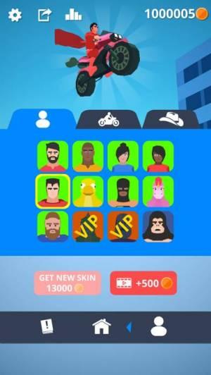 iPhone、iPadアプリ「Flip Man!」のスクリーンショット 3枚目