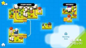 iPhone、iPadアプリ「BiuBiu Jungle Puzzle」のスクリーンショット 5枚目