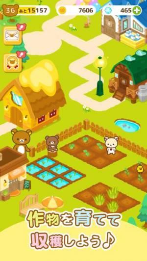 iPhone、iPadアプリ「リラックマ農園 ~ゆるっとだららんファーム~」のスクリーンショット 2枚目