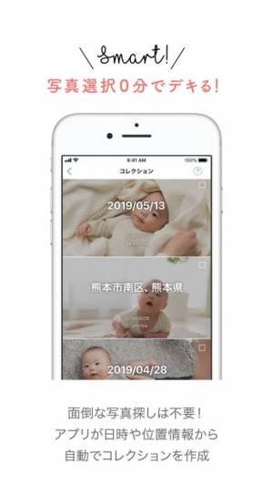 iPhone、iPadアプリ「AIでつくる毎月1冊もらえるフォトブック sarah.AI」のスクリーンショット 2枚目