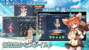 iPhone、iPadアプリ「Lost Crown~亡国の姫と竜騎士の末裔~ロストクラウン」のスクリーンショット 2枚目