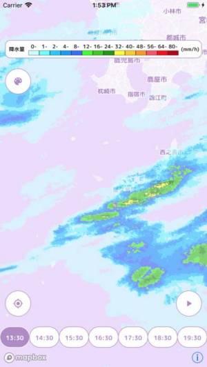 iPhone、iPadアプリ「雨雲レーダー」のスクリーンショット 4枚目