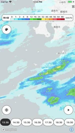 iPhone、iPadアプリ「雨雲レーダー」のスクリーンショット 2枚目