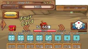 iPhone、iPadアプリ「サイコロ勇者」のスクリーンショット 4枚目