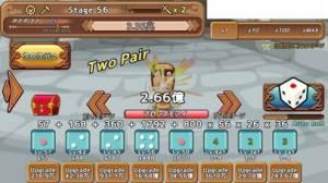 iPhone、iPadアプリ「サイコロ勇者」のスクリーンショット 5枚目