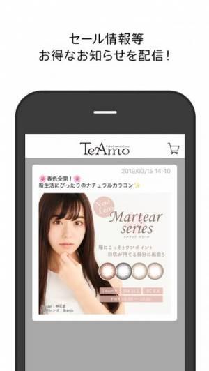 iPhone、iPadアプリ「カラコン通販TeAmo-ティアモ」のスクリーンショット 4枚目