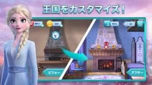 iPhone、iPadアプリ「アナと雪の女王:フローズン・アドベンチャー」のスクリーンショット 3枚目