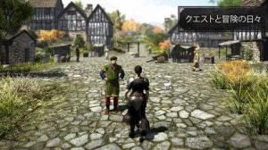 iPhone、iPadアプリ「Evil Lands: MMO RPG」のスクリーンショット 4枚目