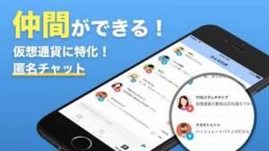 iPhone、iPadアプリ「ぴたイーサ-イーサリアム相場予想アプリの決定版!」のスクリーンショット 2枚目