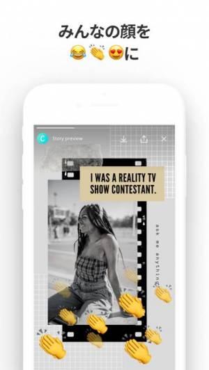 iPhone、iPadアプリ「Canva インスタストーリー加工!画像や動画をフレーム加工」のスクリーンショット 4枚目