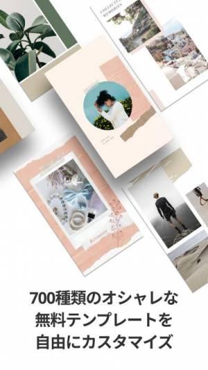 iPhone、iPadアプリ「Canva - インスタストーリー写真画像&動画加工」のスクリーンショット 3枚目