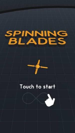iPhone、iPadアプリ「Spinning Blades」のスクリーンショット 4枚目
