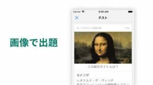 iPhone、iPadアプリ「FlashCard 自分で作る単語帳メーカー」のスクリーンショット 2枚目