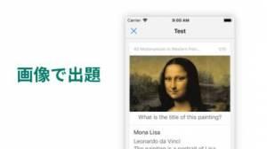iPhone、iPadアプリ「FlashCard」のスクリーンショット 2枚目