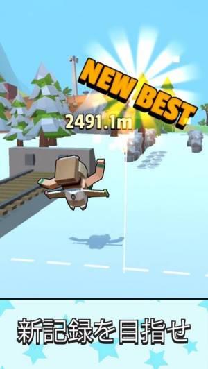 iPhone、iPadアプリ「Jetpack Jump」のスクリーンショット 5枚目