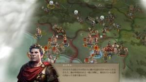 iPhone、iPadアプリ「大征服者: ローマ」のスクリーンショット 3枚目