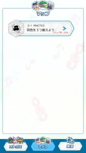iPhone、iPadアプリ「OTOGAMI-PAZZLE」のスクリーンショット 5枚目