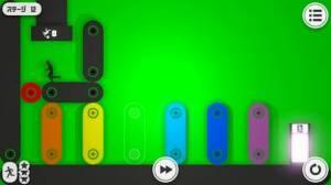 iPhone、iPadアプリ「テンピーポーテンカラー」のスクリーンショット 3枚目