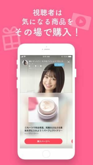 iPhone、iPadアプリ「ViiBee(ビービー)」のスクリーンショット 3枚目