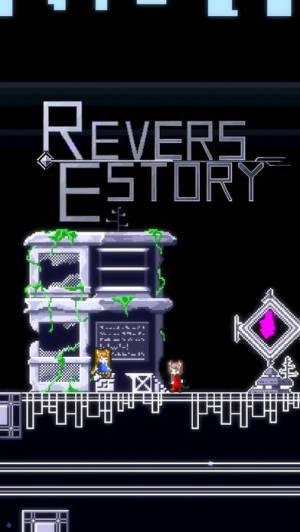 iPhone、iPadアプリ「ReversEstory」のスクリーンショット 1枚目