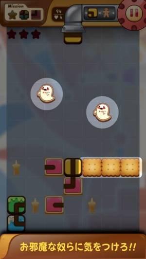iPhone、iPadアプリ「クッキールート」のスクリーンショット 4枚目