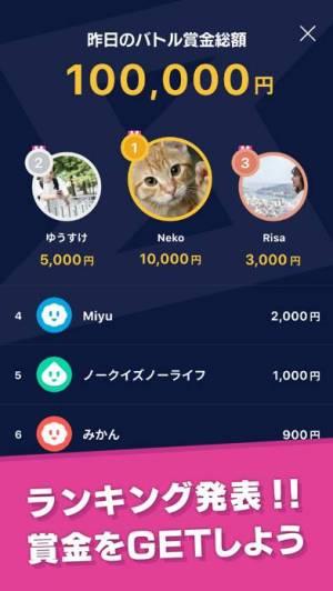 iPhone、iPadアプリ「AQUIZ - アクイズ」のスクリーンショット 4枚目