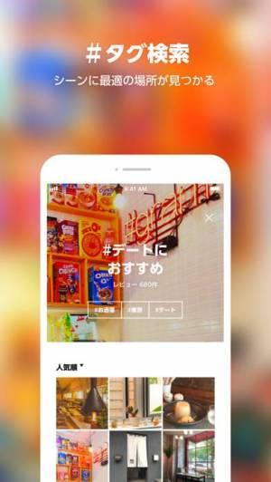 iPhone、iPadアプリ「LINE STEP」のスクリーンショット 2枚目