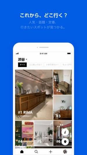 iPhone、iPadアプリ「LINE STEP」のスクリーンショット 1枚目