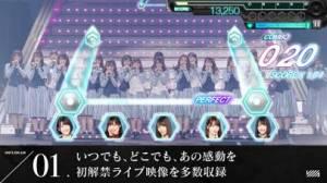 iPhone、iPadアプリ「欅坂46・日向坂46 UNI'S ON AIR」のスクリーンショット 1枚目