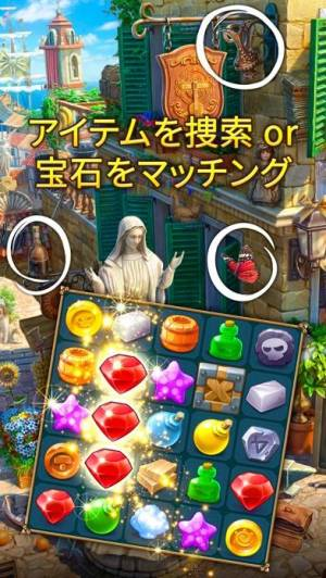 iPhone、iPadアプリ「The Hidden Treasures」のスクリーンショット 3枚目