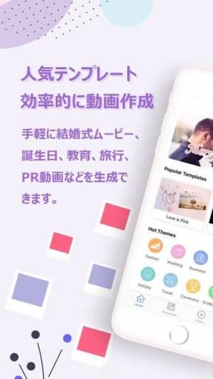 iPhone、iPadアプリ「LightMV - ビデオエディター」のスクリーンショット 1枚目