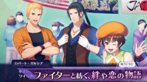 iPhone、iPadアプリ「THE KING OF FIGHTERS for GIRLS」のスクリーンショット 2枚目
