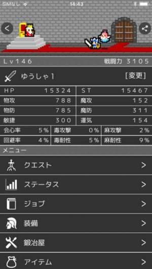 iPhone、iPadアプリ「LogRogue(ログローグ)」のスクリーンショット 1枚目
