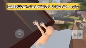 iPhone、iPadアプリ「ヒューマン フォール フラット」のスクリーンショット 2枚目